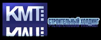 партнер FireTechnics Противопожарные системы - KMT строительный холодинг